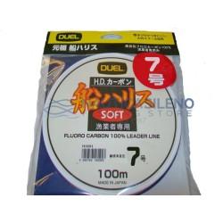 Soft HD